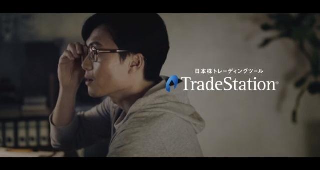 tradestation1