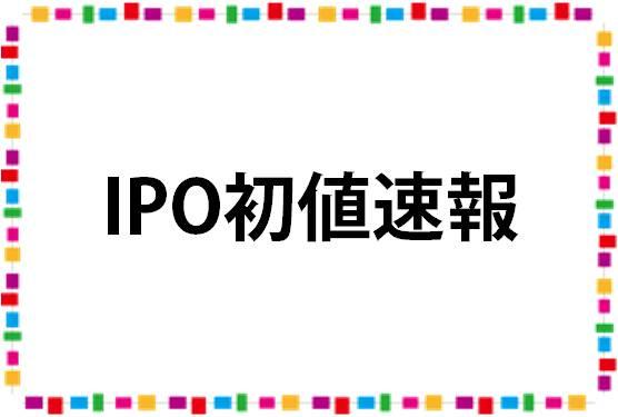 ipo-sokuhou