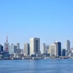 【IPO】三菱地所物流リート投資法人(3481)の初値結果と考察