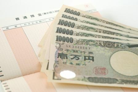 仮想通貨と依存性