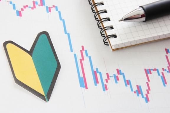 2018年の資産運用と経済格差