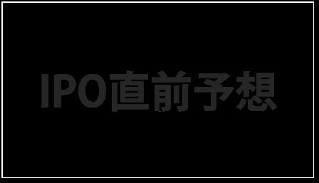 sagawa-tyokuzen