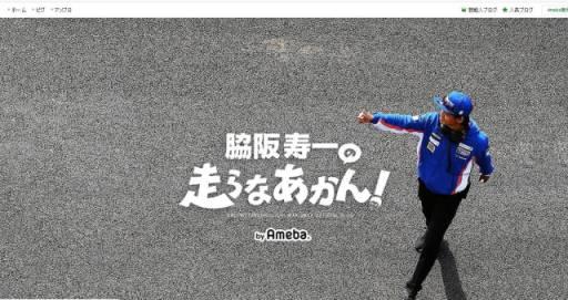 おすすめブログ4