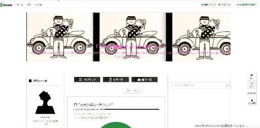おすすめブログ6