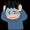 おはぎゃーとは何か?言葉の起源や意味、利用シーンを解説