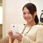 Link-U(4446) のIPO初値と株価予想!日興証券主幹事で将来有望